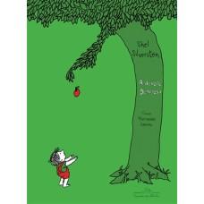 Árvore Generosa, A
