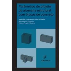 Parâmetros de projeto de alvenaria estrutural com  blocos de concreto - 2ED