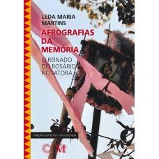 Afrografias da memória: o reinado do rosário no Jatobá